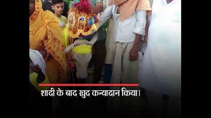 बिहार में हुई अनोखी शादी, मालिक ने बछिया की कराई शादी