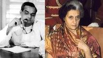 Atal Bihari Vajpayee ने क्या सच में Indira Gandhi को कहा था दुर्गा   वनइंडिया हिन्दी