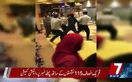 کراچی ائیرپورٹ پر مسافر کو بدمعاشی کرنا مہنگا پڑ گیا مسافر بیرون ملک سے کراچی آیا تھا