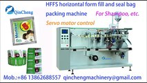 DXD130 HFFS horizontal form filling and sealing machine for sticky liquid piston filling head