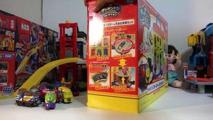 Chuggington toy big garage set Wilson & Brewster