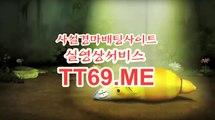 에이스경마정보지 , 경마예상사이트 , TT69.me 경정결과