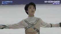 羽生結弦 Yuzuru Hanyu 2011 Grand Prix Cup of China FS