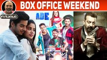 Dhadak | Nawabzaade | Saheb Biwi Aur Gangster 3 | Box Office Weekend