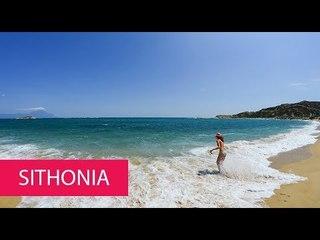 SITHONIA - GREECE