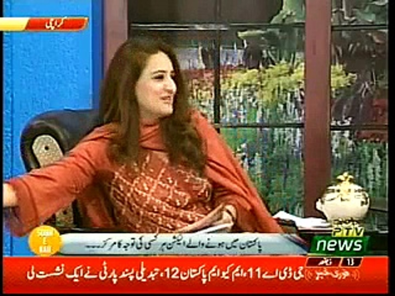 Blog Jalsay Aur Election Day Mein Voter Ka Kirdar tabsara PTV News  27-7-18