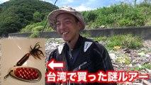 爆釣した魚を使って超自然飯![超一級ポイントでカヤック釣り 3/3]