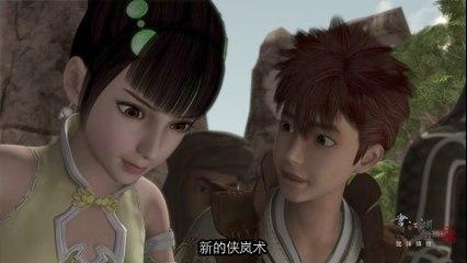 畫江湖之俠嵐 第2季 第17集 冰點 沸點【官方版】Drawing Jianghu