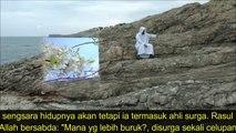 أبأس أهل الدنيا من أهل الجنة ..مقطع #مترجم باللغة #الإندونيسية#العريفي