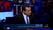 عضو الائتلاف الحاكم النائب أكرم حسون: نحن أوقفنا الكثير من القوانين العنصرية!