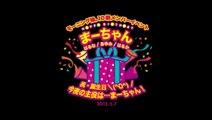 10th Generation Event (Sato Masaki 2012 Birthday Event)