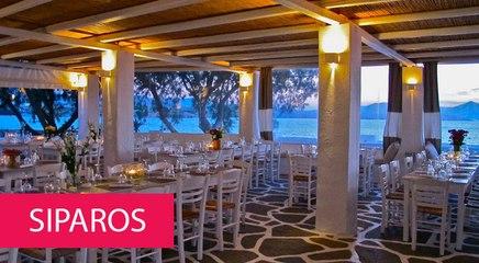 SIPAROS -  GREECE, NAOUSA