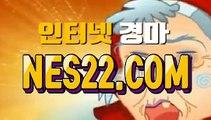 인터넷경마  온라인경마사이트 N E S 2 2 쩜 C0M ◈◈ 인터넷경정