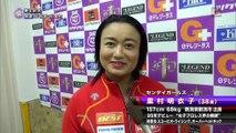 Io Shirai, Meiko Satomura, and Hiroyo Matsumoto