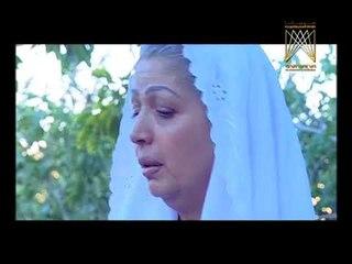 مسلسل أمهات ـ الحلقة 23 الثالثة والعشرون كاملة | Umahat