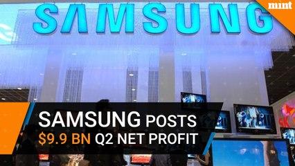 Samsung Electronics posts $9.9 billion Q2 net profit, down 0.1%