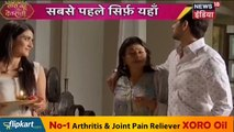 Silsila Badalte Rishto Ka - 1 August 2018 - Colors TV News