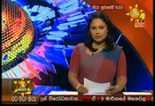 Hiru 7 O' Clock Sinhala News - 31st July 2018