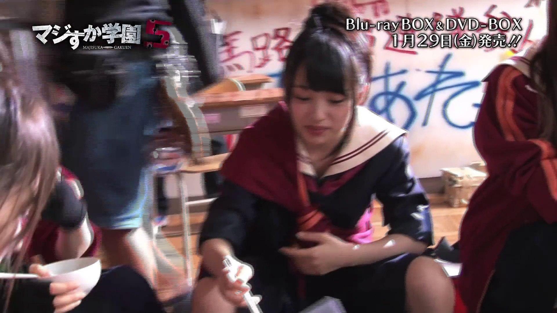 マジすか学園5 Dvd Blu Ray発売 Akb48 公式 Video Dailymotion