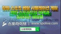 엔트리사이트 SPOLIVE.com