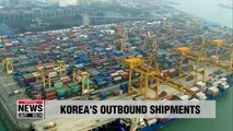 Korea's exports surpass US$ 50 bil. for the fifth straight month in July