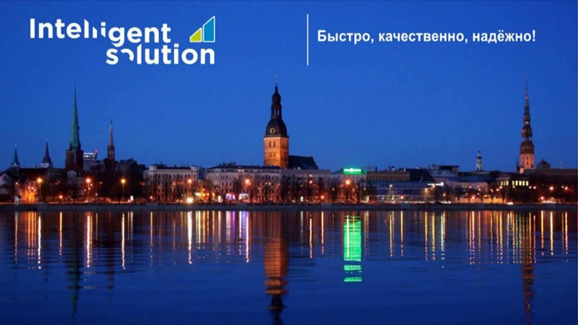 Выбираем банк в Чехии: авторитет против молодости. Intelligent Solution Group.