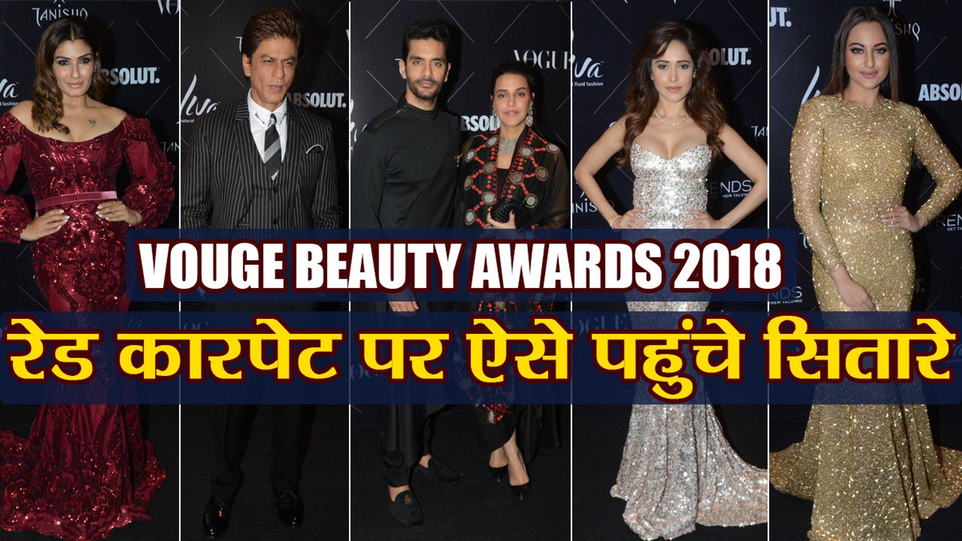 Vogue Beauty Awards 2018 Red Carpet UNCUT: Manushi, Dia समेत कई बॉलीवुड Celebs ने बिखेरे जलवे। Bolds