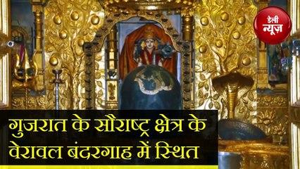 मुस्लिम शासकों के 17 हमले झेलकर भी खड़ा है Somnath Temple