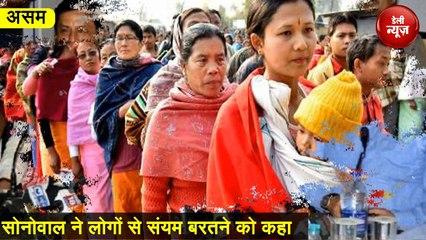 मुख्यमंत्री सोनोवाल ने असम के लोगों से किया ऐसा वादा