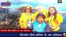दिव्यांग दीपा मलिक ने रचा इतिहास