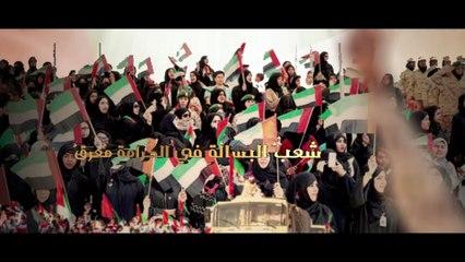 حسين الجسمي - يوم الشهيد (فيديو كليب) | 2015
