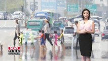Country experiences the worst heatwave today, tomorrow similar weather expected _ 080118