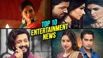 Top 10 Entertainment News | Weekly Wrap| Savita Damodar Paranjape, Shreya Bugade, Riteish Deshmukh