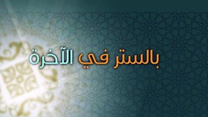 حسين الجسمي - ربي (النسخة الأصلية) | 2013