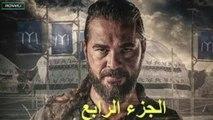 2K مسلسل قيامة ارطغرل الموسم الرابع الحلقة 355  مدبلجة
