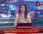 Naeem Ul Haq Media Talk - 1st August 2018