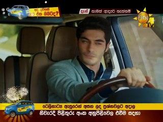Thamath Aadare Nethnam 01/08/2018 - 118