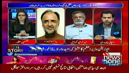 Tonight With Jasmeen - 1st August 2018