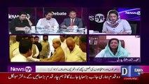 Agar Imran Khan Kay Is Election Me Numbers Nahi Atay To Abhi Tak Dharno Ki Date Bhi Ajati,, Nafeesa Shah