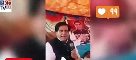 ex pm pakistan Raja parwaz ashraf ,imran khan k  pm pakistan banay pr khud ko gooli maren gy