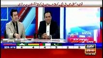 PPP's Jam Abdul Karim wins from NA-236 Malir KarachiWatch More Videos |   Watch ARY NEWS LIVE |  #NikloPakistanKiKhatir #ARYNews #GE2018