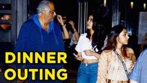 Janhvi Kapoor, Boney Kapoor, Khushi Kapoor, Anshula Kapoor On A Dinner Outing