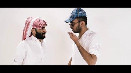 Majedalesa - Samry King    ماجد العيسى - كنق السامري