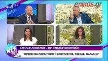 Λεβέντης: Βουλευτής του ΣΥΡΙΖΑ μου είπε ότι σε δέκα μέρες η ατζέντα θα έχει αλλάξει - ΒΙΝΤΕΟ
