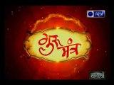 कालसर्प दोष कैसे काम में रुकावट देता है? सावन में कालसर्प योग से मुक्ति के उपाय   Guru Mantra