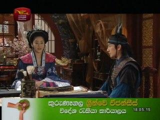 Janahithakami Rejiniya 02/08/2018 - 50