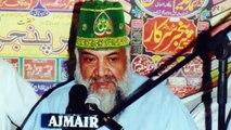Imran Khan Kay Ruhaani Muamlaat | Sufi Bashir Ahmed | Limelight Studio