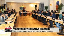 Gov't to inject billions to promote industries related to 'Fourth Industrial Revolution'
