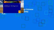 Best seller  Introducing Chinese Religions (World Religions)  Full