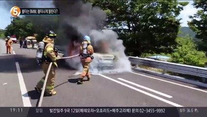 불타는 BMW, 불티나게 팔린다?